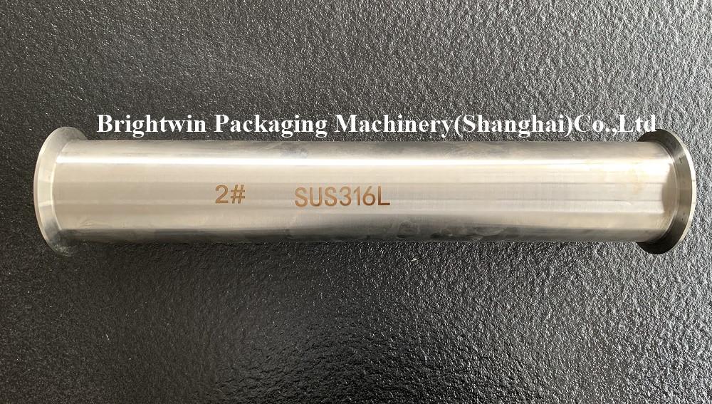SUS 316L 料缸 (1)